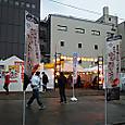 Dsc_0475