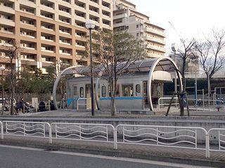 電車の輪切り公園
