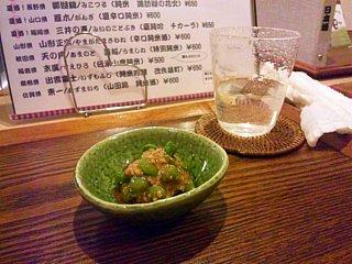 枝豆の自家製醤油麹漬け