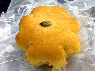 かぼちゃクリームパン