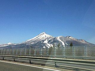 """磐梯山""""/"""