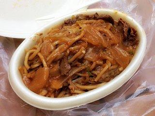 肉イタリアン