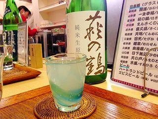 萩の鶴純米生原酒