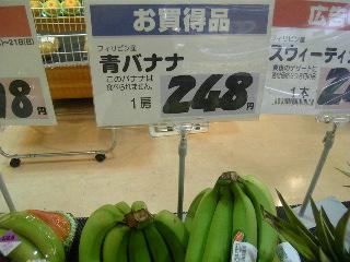 マヨちゃんラーメン